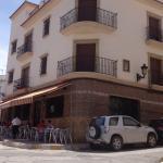 Bar-Restaurante Puerta del Sol