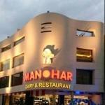 Manohar Dairy M P Nagar