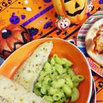 Halloween at the Bean 2015