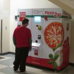 Пицца-автомат