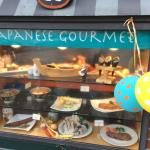 Photo of Japanese Gourmet Restaurant