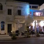DVenue Restaurant