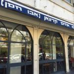 Best hummus restaurant