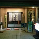 Photo de Tavern Itoi Ritto