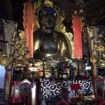 Kiko-in Temple