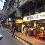 Photo of Macau Yummy Yummy