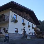 Photo of Gasthaus Wurzenhuette
