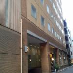 Photo of Kanda Station Hotel