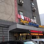 Photo of Motel 168 (Shanghai Shanghai Railway Station)