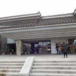 National Jinju Museum
