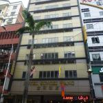 Photo of Sungei Wang Hotel