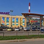 Mall Yuzhny