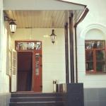 Foto de Hotel na Dvortsovoy