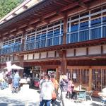 Mitsuminejinja Seisando No Chamiseoshimaya