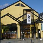 Yururitona Murasaki Soma
