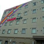 HOTEL AZ Fukuoka kanenokuma Foto