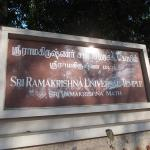 The big sign beside the front gate of the main (New) Temple