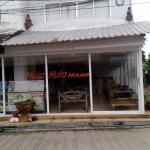 Photo of Hula Hula House