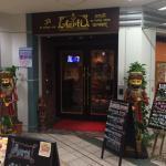 Photo de Indian Restaurant Kobe Aarti Shinnagata