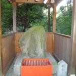 Foto de Oagata Shrine