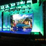 Isrotel Theatre