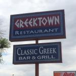 Greek Town Restaurant INC