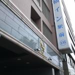 東橫INN 鶯谷站前