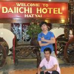 Photo of Daiichi Hotel