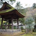 Photo de Sounji Temple