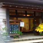 Foto di Ootomoya Ryokan