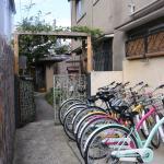 Entrada (bicicletas para alugar)
