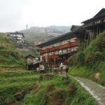 Walk up to Long Ji One
