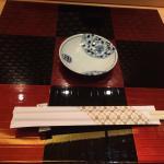 Photo of Sushi REI