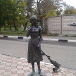 "Sculpture ""Cinderella"""