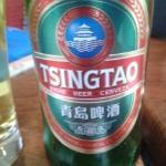 biére tsingtao seul élément positif