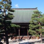Shinshu Temple Foto