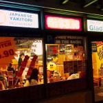 Photo of Yakitori Glad