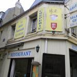 Photo de la Bolee Normande