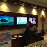 Foto de GreenTree Inn Xuzhou Train Station Business Hotel