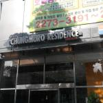 Photo of Chungmuro Residence