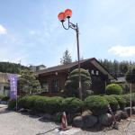 Sakura City Open Air Public Bath (Dai-2 Onsen)