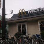 Photo de McDonald's Minami Nagareyama
