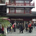 Photo of Haagen-Dazs (YuYuan)