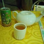 White Gourd and Rooibos tea