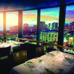 Hawaii's Only Revolving Restaurant