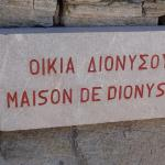 Sign erected by the French School of Athens Archaeologists outside the House of Dionysus