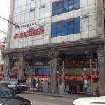 Foto de Hanting Express Shanghai Waitan Jinling East Road