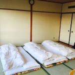 Photo of Hotel Oumiya