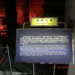 Describing the scene on Zhu Gaosu, Prince of Han