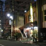 Photo de Mitsuwabekari